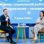 Вдохновение, здоровое напряжение и истощение ресурсов: Людмила Петрановская об этапах профессионального выгорания